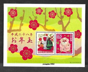 Japan 2016-1 China New Year of the Monkey S/S Stamp Zodiac Animal 猴年