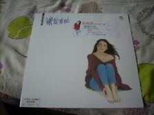 a941981 Tracy Huang 黃露儀 黃鶯鶯 Sealed WEA Records Japan LP 讓愛自由 哭砂 No. 223
