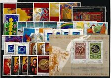 Greece- 2000 Complete year set  MNH **
