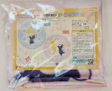 New! FuRyu Cardcaptor Sakura Clear Card Arc Magic Circle Towel in Pink 105cm