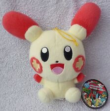 """Official Banpresto Pokemon 2004 UFO RSE Plusle Soft Plush Doll Toy Japan 7.5"""""""