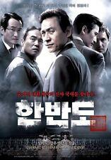"""KOREAN MOVIE""""HANBANDO""""ORIGINAL DVD ENG SUB PELICULA COREANA FILM REGION 3"""
