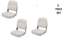 Boat Seat Folding 3-Pack White/White Boats Bass Fishing Ski Pontoon Boat Set