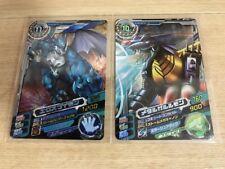 Digimon Card DIGIMON XROS WARS SUPER DIGICA TAISEN MR 2 sheets J/P Anime BANDAI