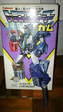 Transformers G1 Kabaya Victory Leo MISB Sealed New AFA Blue Authentic New