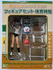 Evangelion Physical Education Class Figure Set: Rei Ayanami