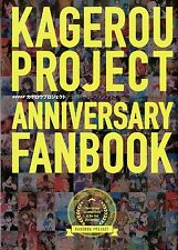 Kagerou Project Anniversary Fan Book  JAPAN IMPORT