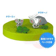 Pokemon BW02 Zukan 1/40 Scale Figure - MINCCINO CINCCINO Nintendo Tomy Let's Go