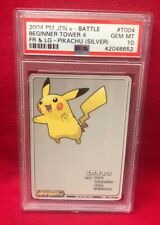 Gem MT 10 -2004 Pokemon JPN E-Battle Firered & Leafgreen T004 Tower 4 Pikachu