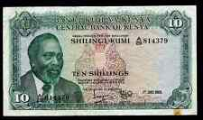 KENYA - 10 SHILLINGS - P7a - 1969 -  VF/VERY FINE