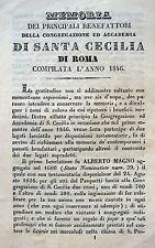 ROMA MUSICA ACCADEMIA SANTA CECILIA
