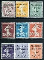 1925> French Colonies> Alaouites> Stamps Surcharge OVP> Unused, MNH, CV$39.94.