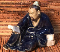 Vintage ShiWan Chinese Mudman Figurine, Confucius Student Reading Book, Ceramic