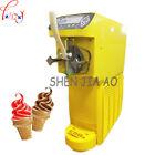 Commercial soft ice cream machine 16L H soft serve home made ice cream