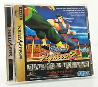 Virtua Fighter 2 - Jeu Sega Saturn JAP Japan complet (2)