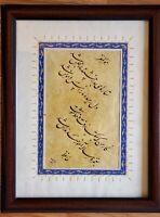 Persian Nastaligh Chalipa Calligraphy Handwritten Hafez Poet