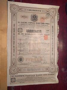 CITY OF BAKU bearer bond certificate 5% 189 Roubles 1910