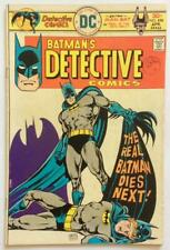 Batman Detective Comics #458. DC 1976 Bronze Age FN condition.