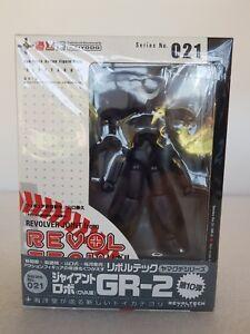 New Original *Revoltech* Black Giant Robo NO. 21 GR-2 (12 cm)