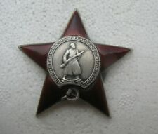 Soviet Russian WWII Order Red Star with low 6-digit serial  number