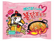[Samyang] Carbo Buldak Fire Chicken Hot Spicy Noodle Ramen