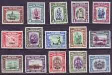 North Borneo 1945 SC 208-222 MH Set BMA