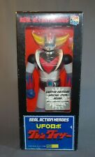 Real action heroes UFO Grendizer Goldorak Medicom Toy Limited Edition No 2966