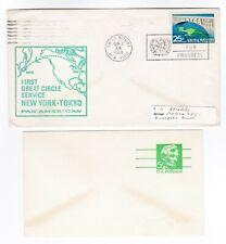 Pan Am first flight -  First Great Circle Service New York - Tokyo UN cover 1969