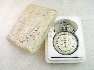 SLAVA USSR Split Stopwatch Chronometer 5498 20 jewels With BOX And Documents