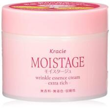 KRACIE Moistage Wrinkle Essence Cream Extra Rich 100g Japan free ship