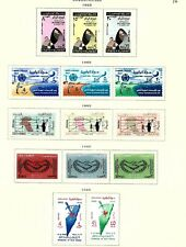 More details for kuwait (g16) 1965 sg259-93 commemoratives  11 sets very  fine mm mh see 3 scans