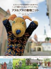 Anu and Anu of animal knit: knitting costume, which was born from Estonia