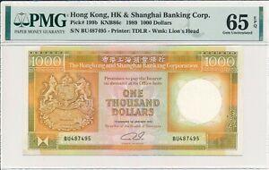 Hong Kong Bank Hong Kong  $1000 1989  PMG  65EPQ