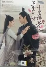 Eternal Love Chinese Drama Dvd (Ntsc All Region) with Good English Subtitle