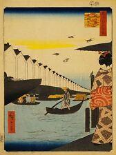 PAINTINGS DRAWING LANDSCAPE YOROI FERRY KAOMI JAPAN BOAT SEA GEISHA ANDO LV3051