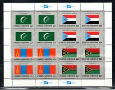 UNITED NATIONS  STAMPS SOUVENIR SHEET MINT NEVER HINGED LOT 4485