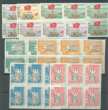 Laos Neutralist Govt (pathet lao) 1961 sg.N1-8 MNH set of 8 in blocks of 6