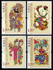 China 2011-2 Fengxiang New Year Woodprint Stamps