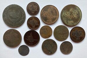 Turkey-Ottoman: Lot of 13 different coins, 1687-1878, including 1832 5 Piastres