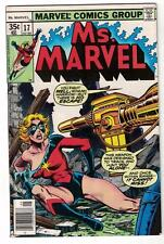 Marvel Comics FN+ 6.5 MS MARVEL AMERICA  #17 1st Mystique x men  avengers