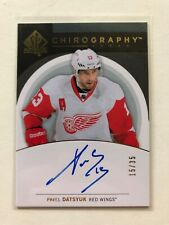 2013-14 UD SP Authentic Chirography Pavel Datsyuk Autograph /35