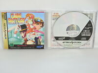 CUBE BATTLER Story of ANNA Sega Saturn ss