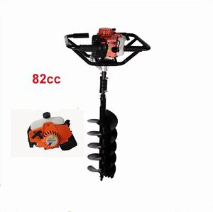 82CC hole digging tools earth auger anchor ice auger drilling machine drill bit