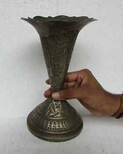 Vintage Old Metal Silver Look Emboss Engraved Unique shape Flower Pot / Vase