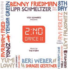 Yitzy Schwartz - Second Dance II