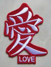 "Chinese Character ""Ai"" Love Embroidered Iron on Patch Free Postage"