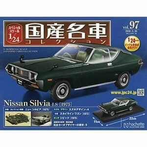 1/24 Special Scale Japanese Cars Collection Vol.97 NISSAN Silvia LS 1975