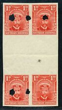 S.RHODESIA 1924 ADMIRAL WATERLOW PROOF 1d IMPERFORATE INTERPANEAU BLOCK MNH.A212