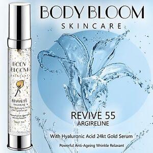 24k Gold Hyaluronic Acid Glowing Skin Anti Wrinkle Mature Skin  Peptide