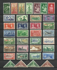 New Zealand Stamps MNH/MH #FZ932
